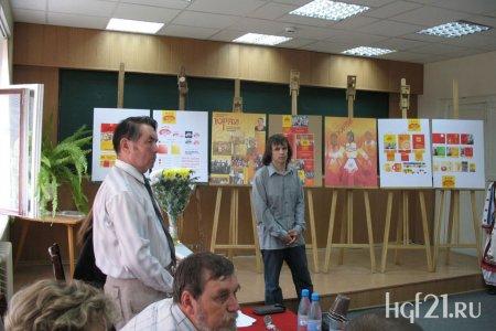 Защита ВКР по специальности 050602 «Изобразительное искусство»