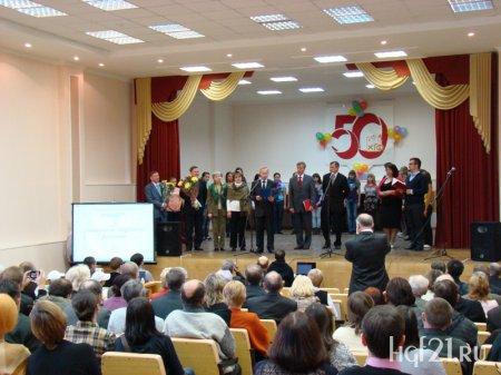 Празднование 50-летия ХГФ