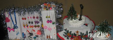 Экспозиция «Новогодний эксклюзив»